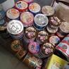 缶詰いっぱい買いました!