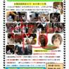 中止決定【要予約】子猫の譲渡会